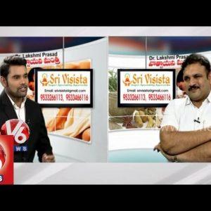 Side Effects Of Viagra | Dr Lakshmi Prasad | Vatsayana Mantra | V6 News